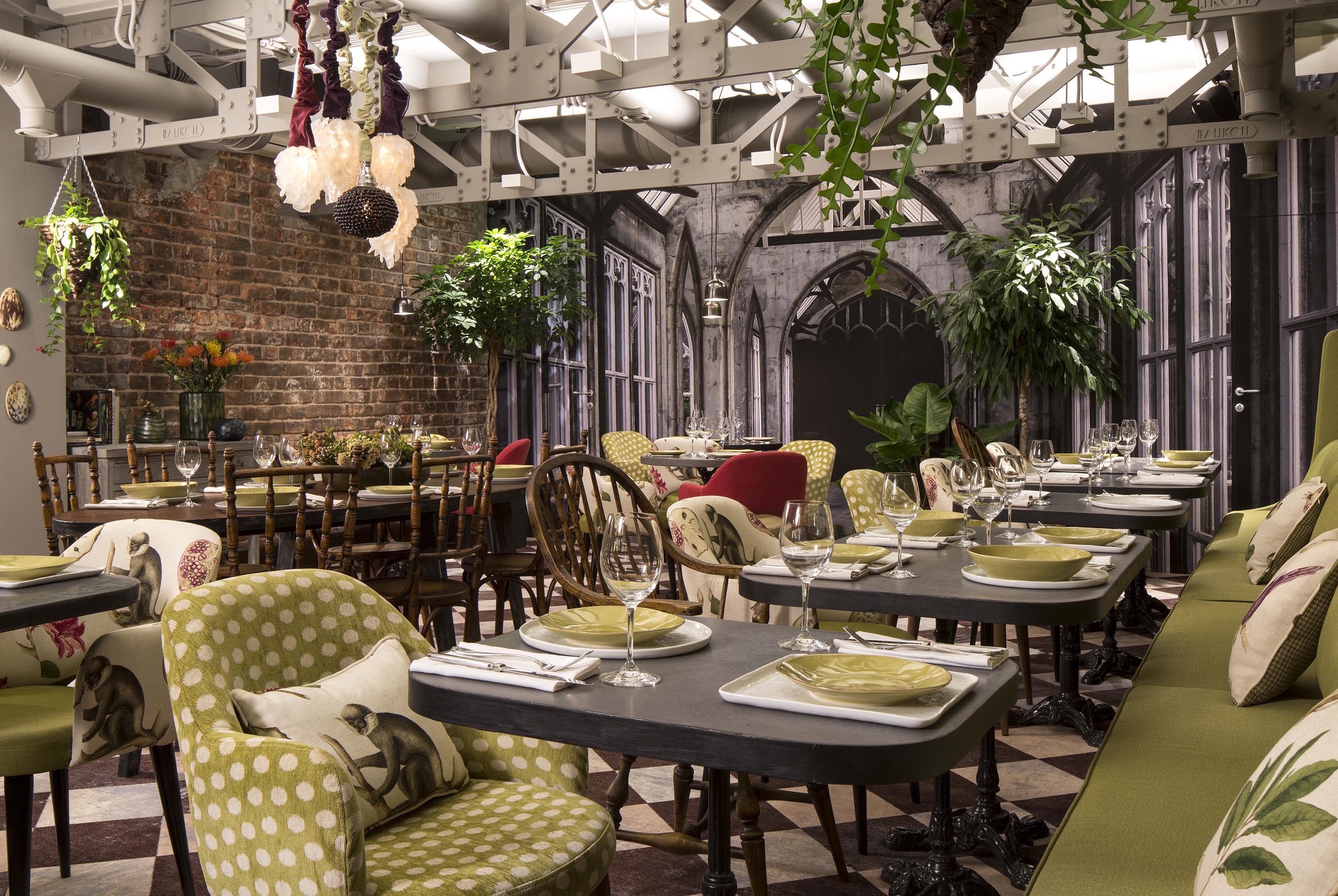 Ресторан Rombus